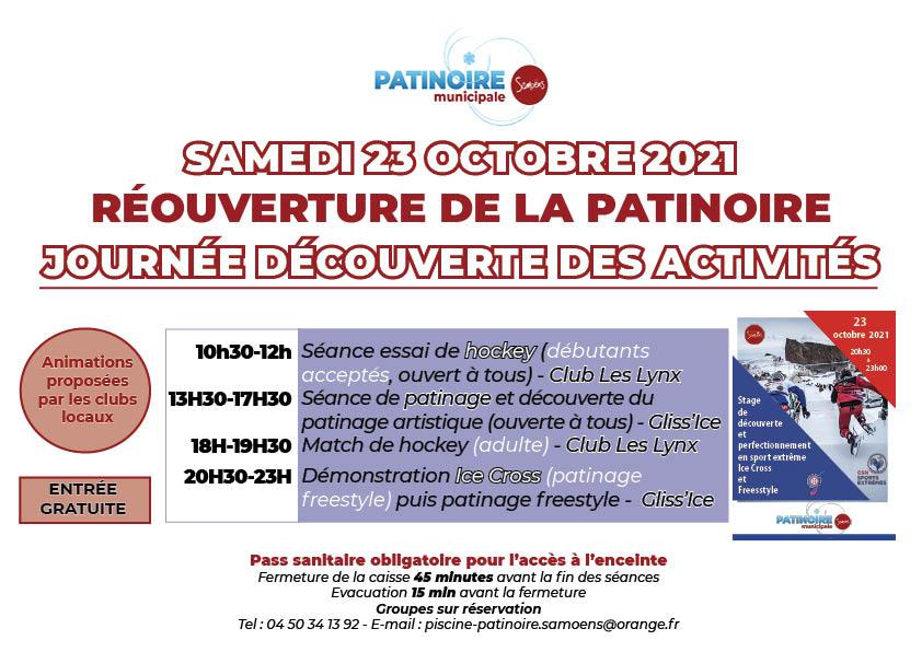 Journée d'ouverture de la patinoire municipale – Samedi 23 octobre 2021